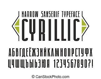 Narrow sanserif Cyrillic font - Narrow sanserif font....