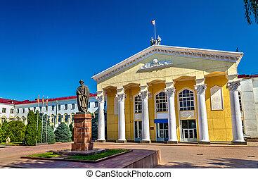 Kyrgyz National University named after Jusup Balasagyn -...
