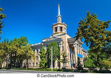 International University of Kyrgyzstan in Bishkek - Building...