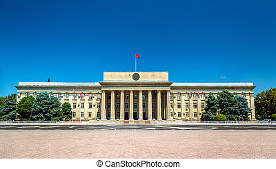 Governmental and Presidential Office in Bishkek - Kyrgyzstan...