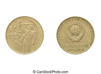 CCCP coin - Russian coin 1967 celebrating 50 years of the...
