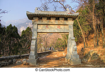 the entrance gate mount taishan - entrance gate to the mount...
