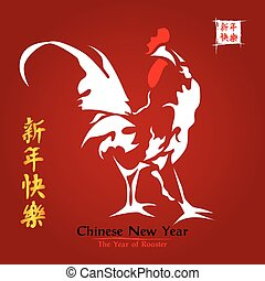 Chinese new year with rooster. - Animal symbol. Rightside...