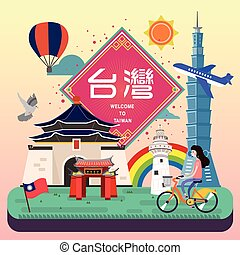Adorable taiwan travel poster, welcome to taiwan slogan with...