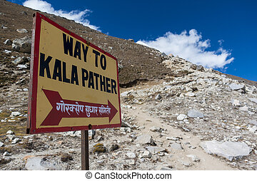 the way to Kala Pattar view point. Gorak Shep. During the...
