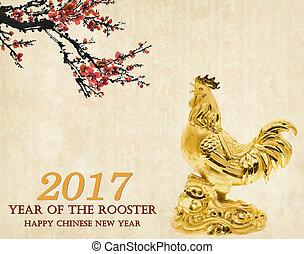 gallo, oro,  2017, gallo, año