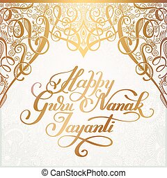 Happy Guru Nanak Jayanti brush calligraphy inscription on...