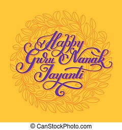 Happy Guru Nanak Jayanti brush calligraphy inscription to...