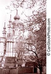 Kiev The Andreevsky Church May 1964 - The Andreevsky Church...