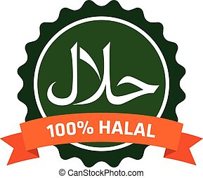 Halal Logo. - Halal sign and symbol logo vector.