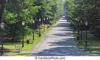 Zagreb Maksimir park - Summer scene of the Maksimir park in...