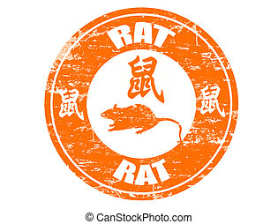 Rat zodiac stamp