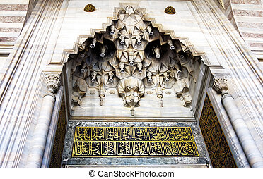 The Sultan Ahmed Mosque - Inside the islamic Blue mosque in...