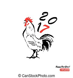 Chinese simbol of 2017 - rooster - Chinese sign for the year...