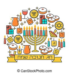 Happy Hanukkah greeting card design. Vector illustration