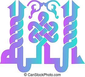 allah, islamic, calligraphy - allah, arabic, islamic,...