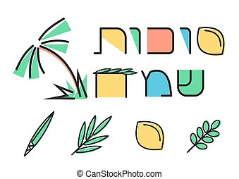 Sukkot icons set - Four species for Jewish Holiday Sukkot...