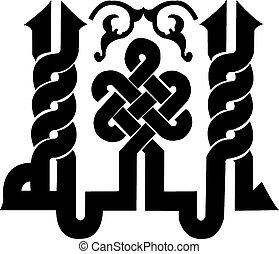 allah, islamic, calligraphy