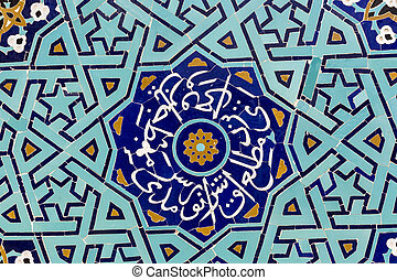 YAZD, IRAN - OCTOBER 07, 2016:  Tiled background, oriental ornaments from Amir Chakhmaq Complex in Yazd, southern Iran