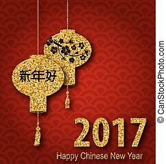 Banner for 2017 New Year with Chinese Lanterns