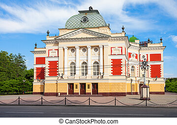 Irkutsk Academic Drama Theater named after N.P. Okhlopkov in...