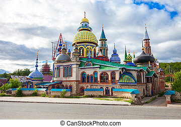 The All Religion Temple - The Temple of All Religions or the...