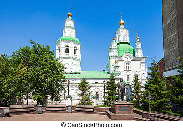 Intercession Cathedral in Krasnoyarsk - Intercession...