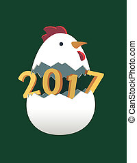 Rooster 2017 Chinese New Year flat 3d greeting card....