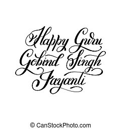 Happy Guru Gobind Singh Jayanti handwritten inscription to...