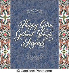 Happy Guru Gobind Singh Jayanti handwritten inscription on...