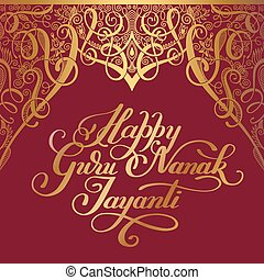 Happy Guru Nanak Jayanti brush calligraphy inscription -...