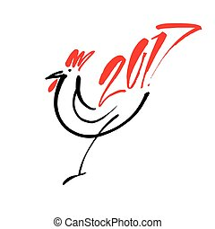 2017 rooster - 2017 Chinese New Year. Vector template...