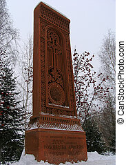 Stella. Gift to Novosibirsk from Armenian community in...