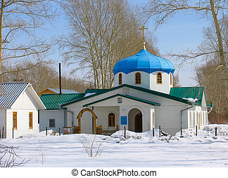 Winter view of small church. Russia. Novosibirsk