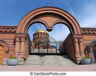 Cathedral of Alexander Nevskii. Russia. Novosibirsk