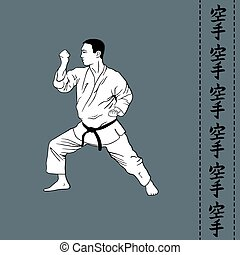 The illustration, the man shows karate..eps