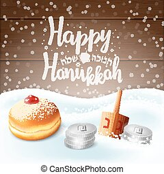 "Hand written lettering with text ""Happy Hanukkah"". - Hand..."