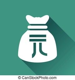 yuan bag flat design icon - Illustration of yuan bag flat...