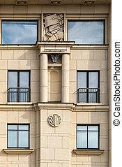 Windows on a building facade.