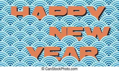 wave pattern with happy new year text.