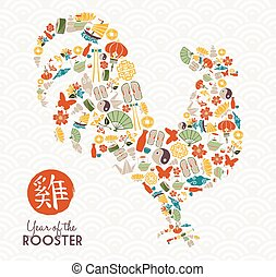 Chinese New Year of the Rooster 2017 greeting card - Happy...