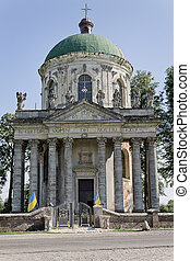 Roman Catholic Church - Ukraine landmark, Roman Catholic...