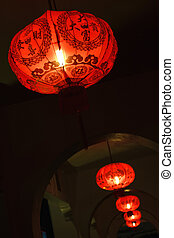 Red lantern, symbol of asian culture - Chinese red lantern...