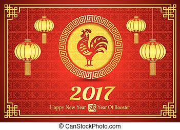 Chinese new year 2017 - Happy Chinese new year 2017 card is...