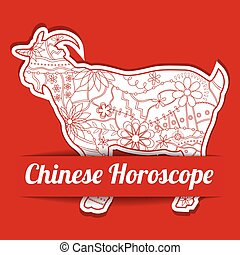 Chinese horoscope background with paper goat
