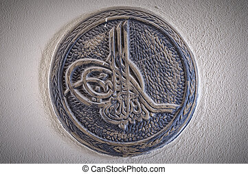 Tughra Symbol From Side Mosque - The tughra symbol is a...