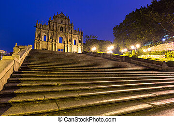 Macau Ruins of St. Paul's. Built from 1602 to 1640, one of...