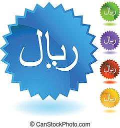 Riyal Currency