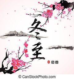 Chinese Winter Solstice Festival Background. Translation...
