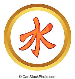 Confucian symbol vector icon in golden circle, cartoon style...